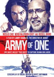 Army of One EgyBest ايجي بست