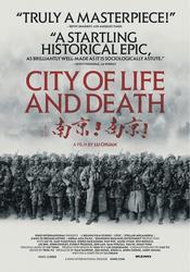City of Life and Death EgyBest ايجي بست