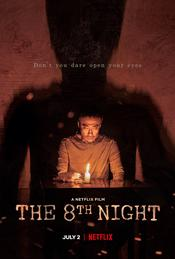 The 8th Night EgyBest ايجي بست