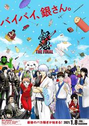 Gintama: The Final EgyBest ايجي بست