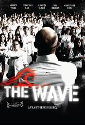 The Wave EgyBest ايجي بست