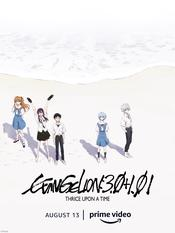 Evangelion: 3.0+1.01 Thrice Upon a Time EgyBest ايجي بست