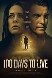 100 Days to Live EgyBest ايجي بست