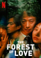 The Forest of Love EgyBest ايجي بست