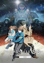 Psycho-Pass: Sinners of the System Case 1 Crime and Punishment EgyBest ايجي بست