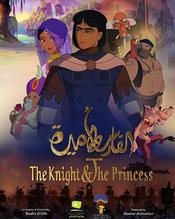 The Knight and the Princess EgyBest ايجي بست