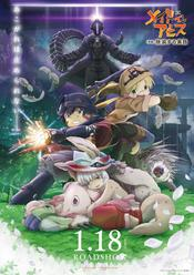 Made in Abyss: Wandering Twilight EgyBest ايجي بست
