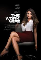 The Work Wife EgyBest ايجي بست