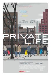 Private Life EgyBest ايجي بست