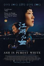 Ash Is Purest White EgyBest ايجي بست
