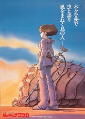 Nausicaä of the Valley of the Wind EgyBest ايجي بست