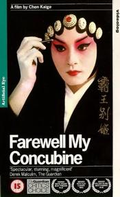 Farewell My Concubine EgyBest ايجي بست