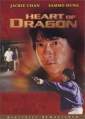 Heart of a Dragon EgyBest ايجي بست
