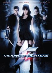 The King of Fighters EgyBest ايجي بست