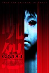 Ju-on: The Grudge EgyBest ايجي بست
