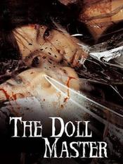 The Doll Master EgyBest ايجي بست
