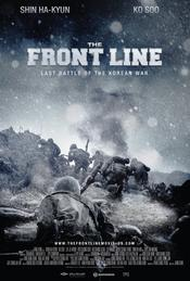 The Front Line EgyBest ايجي بست