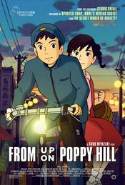 From Up on Poppy Hill EgyBest ايجي بست