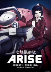 Ghost in the Shell Arise: Border 1 - Ghost Pain EgyBest ايجي بست