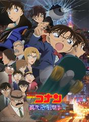 Detective Conan: The Sniper from Another Dimension EgyBest ايجي بست