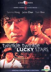 My Lucky Stars 2: Twinkle Twinkle Lucky Stars EgyBest ايجي بست