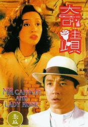 Miracles - Mr. Canton and Lady Rose EgyBest ايجي بست