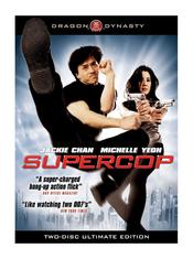 Police Story 3: Supercop EgyBest ايجي بست