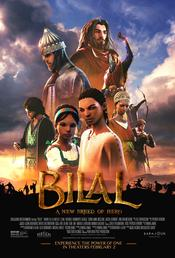 Bilal: A New Breed of Hero EgyBest ايجي بست