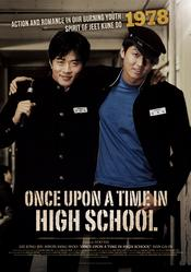 Once Upon a Time in High School: The Spirit of Jeet Kune Do EgyBest ايجي بست