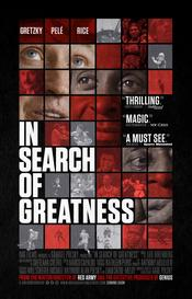 In Search of Greatness EgyBest ايجي بست
