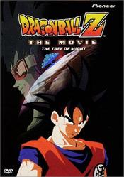 Dragon Ball Z: Tree of Might EgyBest ايجي بست