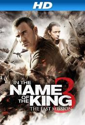 In the Name of the King: The Last Job EgyBest ايجي بست