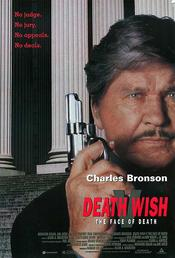 Death Wish V: The Face of Death EgyBest ايجي بست