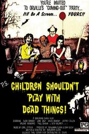 Children Shouldn't Play with Dead Things EgyBest ايجي بست