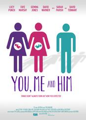 You, Me and Him EgyBest ايجي بست
