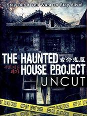 The Haunted House Project EgyBest ايجي بست