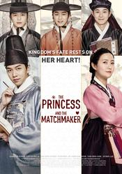 The Princess and the Matchmaker EgyBest ايجي بست