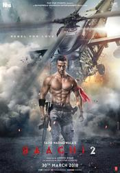 Baaghi 2 EgyBest ايجي بست