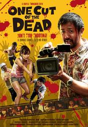 One Cut of the Dead EgyBest ايجي بست