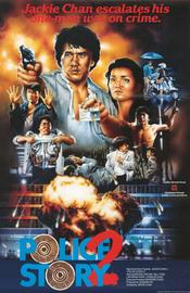 Police Story 2 EgyBest ايجي بست