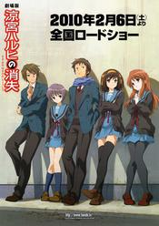 The Disappearance of Haruhi Suzumiya EgyBest ايجي بست