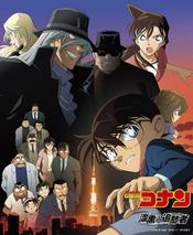 Detective Conan: The Raven Chaser EgyBest ايجي بست