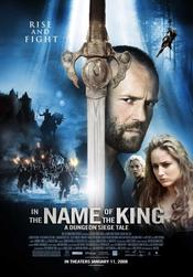 In the Name of the King: A Dungeon Siege Tale EgyBest ايجي بست