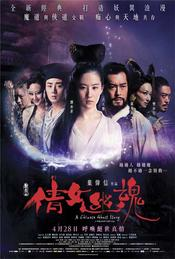 A Chinese Ghost Story EgyBest ايجي بست