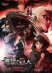 Attack on Titan: Chronicle EgyBest ايجي بست