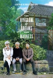 The Kingdom of Dreams and Madness EgyBest ايجي بست
