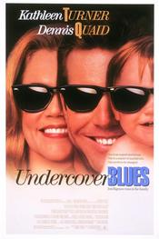 Undercover Blues EgyBest ايجي بست