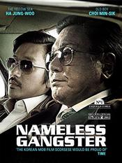 Nameless Gangster: Rules of the Time EgyBest ايجي بست