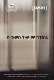 I Signed the Petition EgyBest ايجي بست
