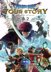 Dragon Quest: Your Story EgyBest ايجي بست